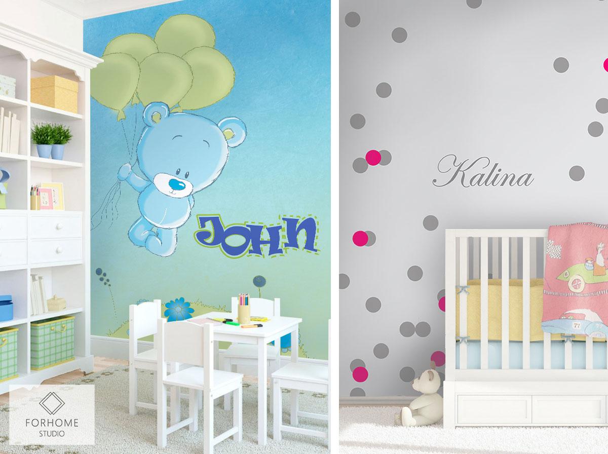 Personalizowane tapety dla dzieci z imieniem, do pokoju dziecięcego